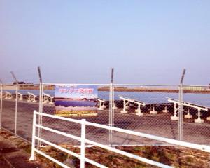 太陽光発電完成前の施工地